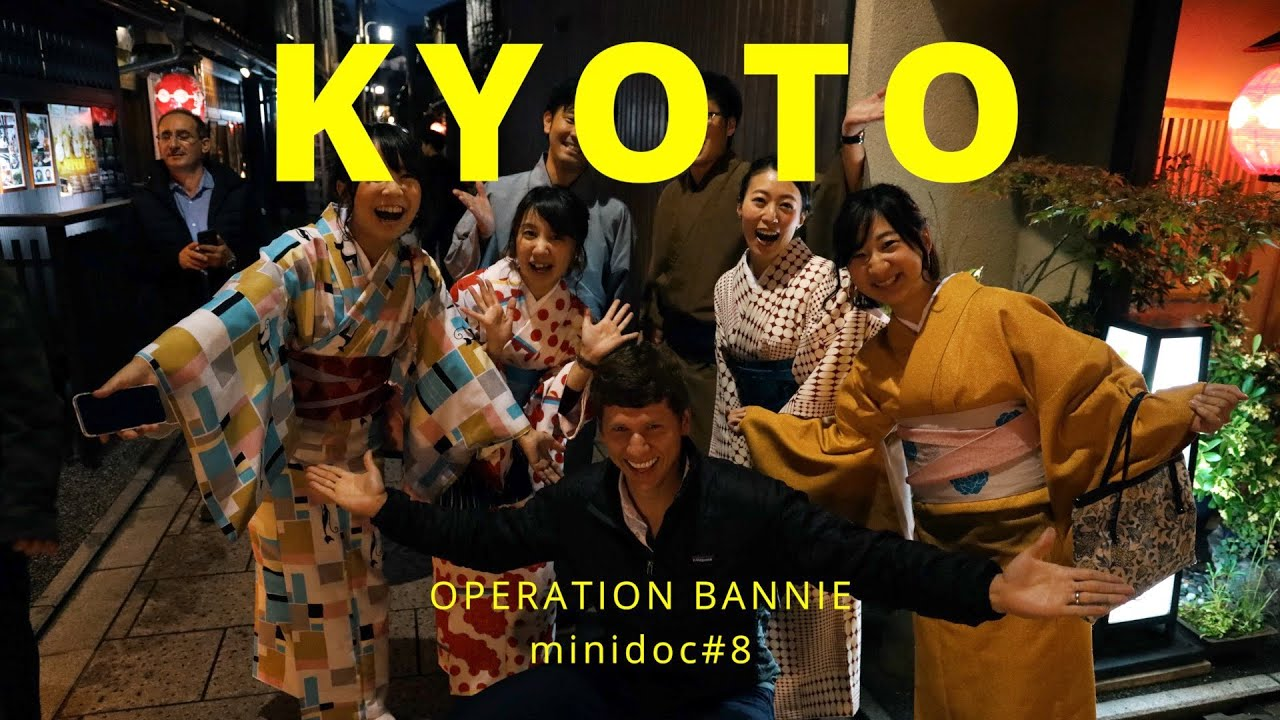 Kyoto, Japan (minidoc#8)