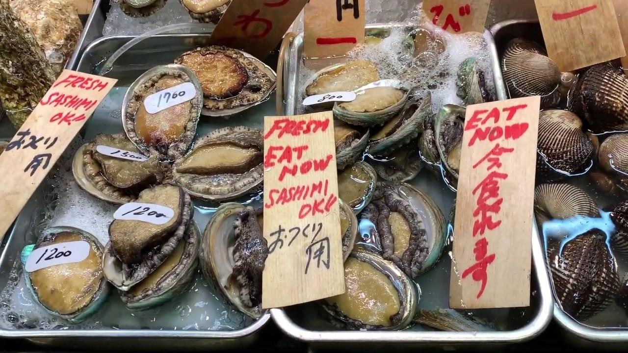 Nishiki Market in Japan -Kyoto-