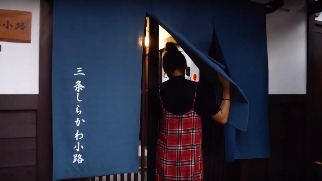 SORATABI LIFE Kyoto Tour