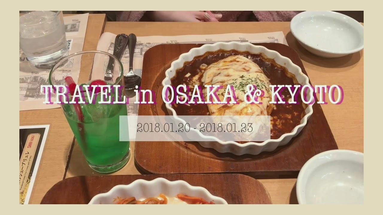 [유니드] 오사카&교토 여행영상✈️  travel in Osaka & Kyoto