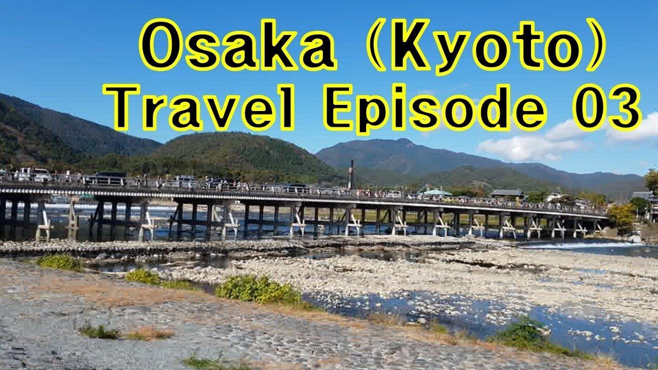일본 오사카(교토) 여행 영상 브이로그 03| osaka(kyoto) travel film