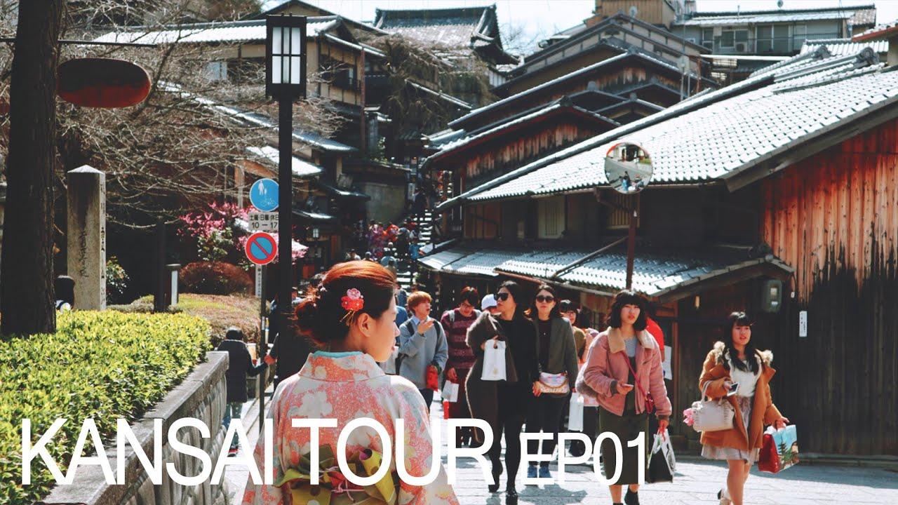 这一次是关西之京都篇 / Kansai Tour Ep01 – Kyoto