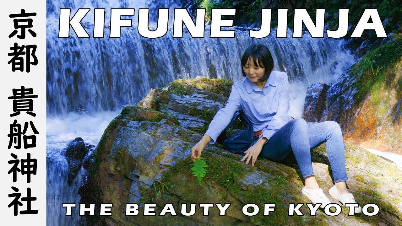 Kyoto Travel: Nature walk and visiting Kifune Jinja Shrine (Kibune, Japan) [4K] 貴船神社