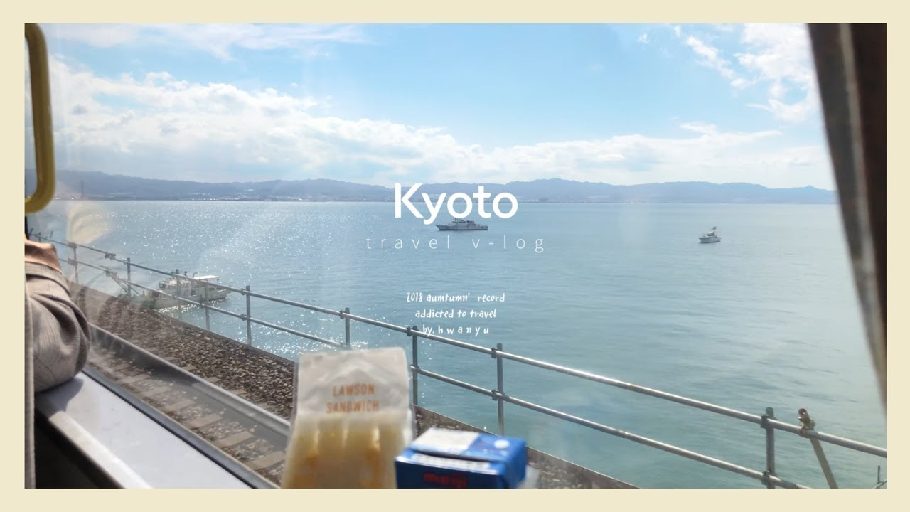 Travel | 산책하듯 다녀온 가을의 교토여행기 ✍🏻  KYOTO Travel v-log