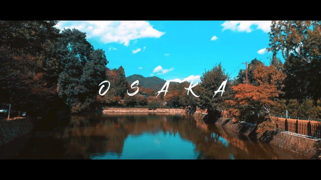 Trip To Osaka, Nara, Kyoto | JAPAN