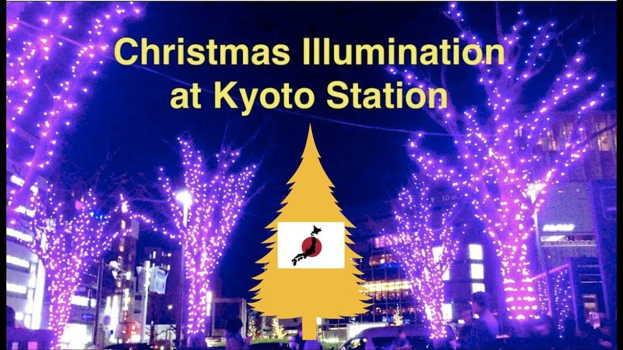 【View Walk】Christmas Illumination at Kyoto station