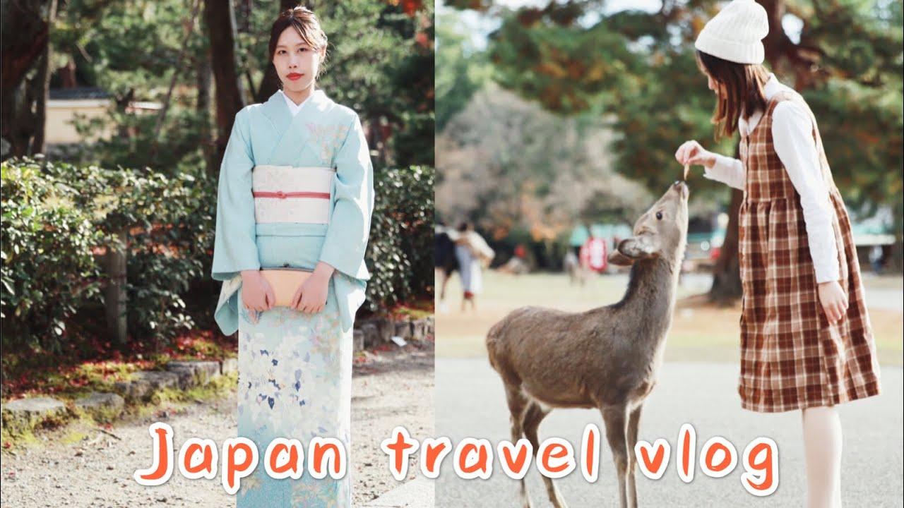 Vlog#Japan Travel |异国恋 中韩情侣日本旅行记|Osaka Nara Kyoto
