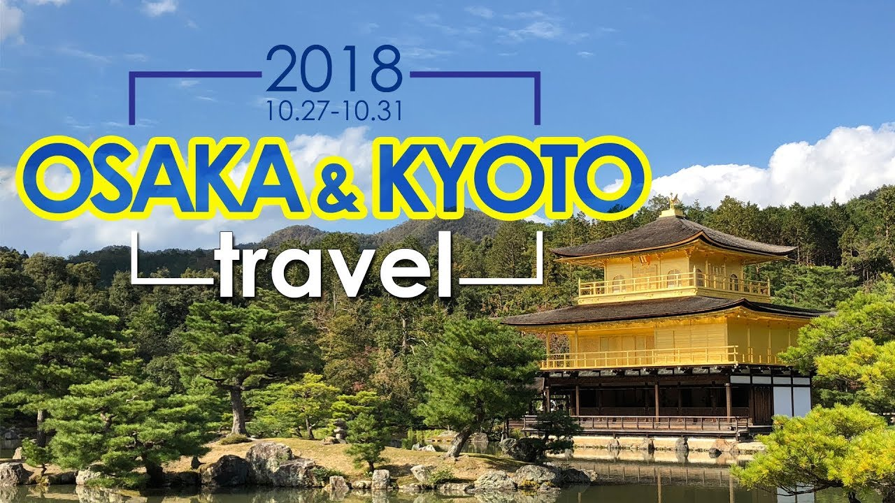 2018 OCT OSAKA & KYOTO Travel 京阪自由行