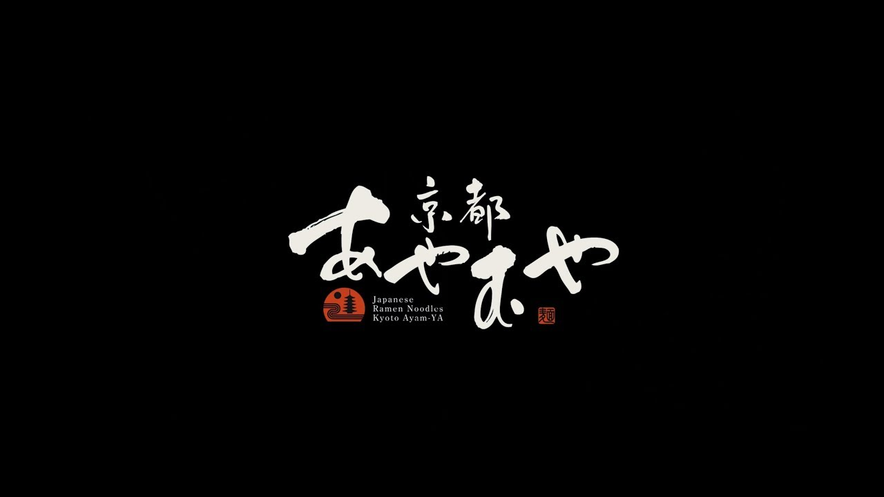 2019 Travel Guide Kyoto Japanese Ramen Noodle Haral Ayam-YA Karasuma Kyoto【SPOT 2.0】