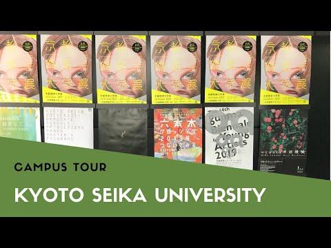 Campus Tour Kyoto Seika University | Study in Japan