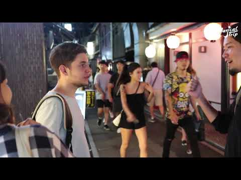 Kyoto Bar Hopping Night Tour