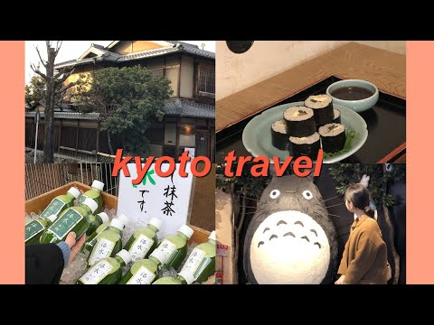 [vlog] 3박4일 오사카, 교토여행 브이로그 kyoto travel vlog|가와라마치역, 혼케 오와리야, 산넨자카 니넨자카, 교토카페, 닛폰바시