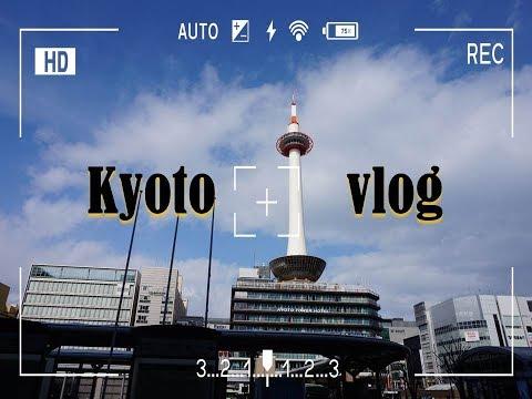 교토 여행 브이로그, KYOTO VLOG/travel vlog