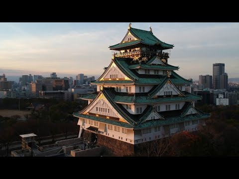 JAPAN TOUR ;- DJI Spark Drone Aerial Footage of OSAKA & KYOTO FULL  HD