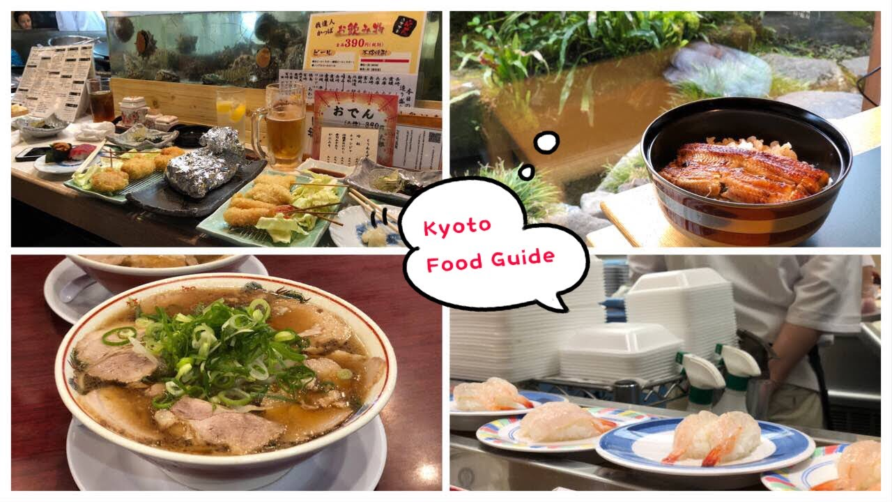 Japan Vlog #011 ~ What I eat in Kyoto (Kyoto Food Guide)