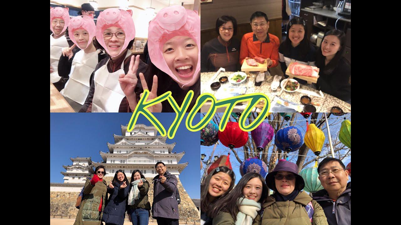 KYOTO |JAPAN TRAVEL |2019