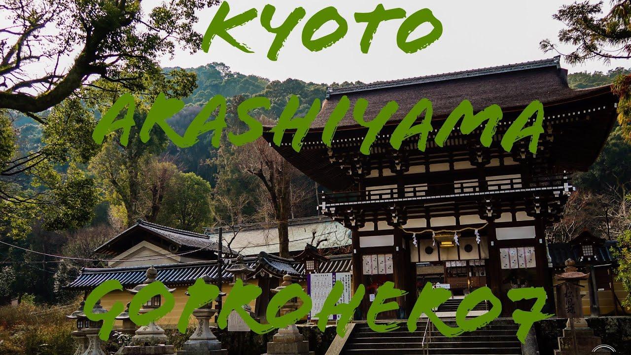 Kyoto travel with GoProHero7, Podróż po Kyoto, Kelionė po Kiotą