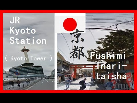 Landscape [ JR Kyoto Station – Fushimi Inari-taisha ] (JR 京都駅 – 伏見稲荷大社) @ Kyoto Japan 1:45