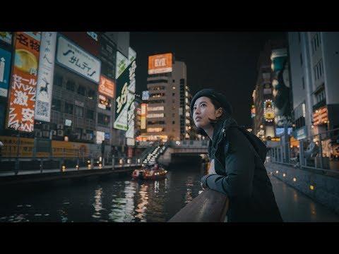 Japan Travel旅行短片 : Osaka大阪 x Kyoto京都 (SONY A7iii)&(24-70gm)
