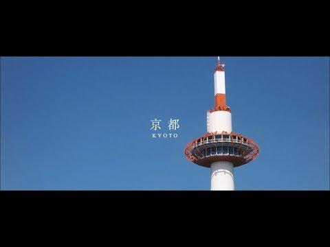 Kyoto, Japan | TRAVEL FILM, RX100m1
