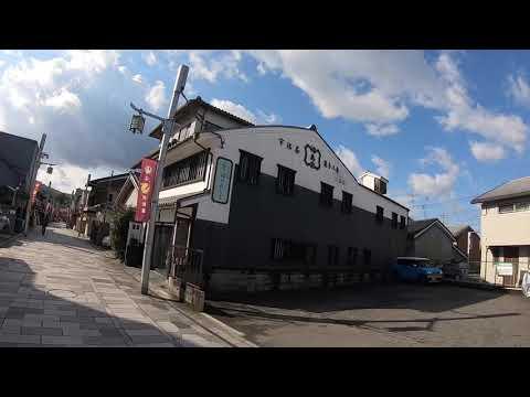 きょうえもん ツアーズ 京都・宇治ツアー⑴-① Kyoemon Tours Kyoto / Uji Tour (1) -1