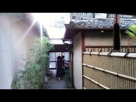 Kamogawa-an, K's Villa in Kyoto, Japan – Ryokan Tour