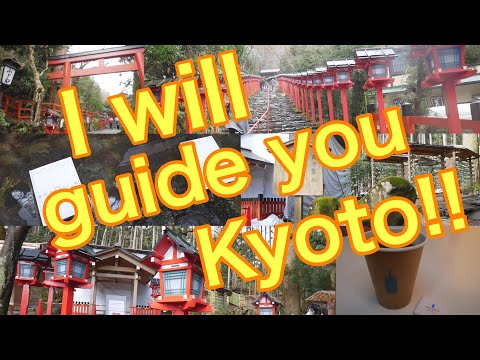 I'll guide you Kyoto but I have no sence of direction.