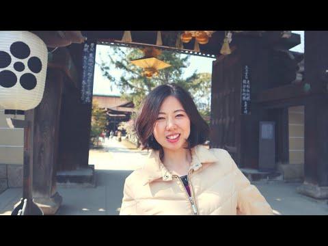 KYOTO 7 TRAVEL TIPS |  京都観光 知って得する7つのこと