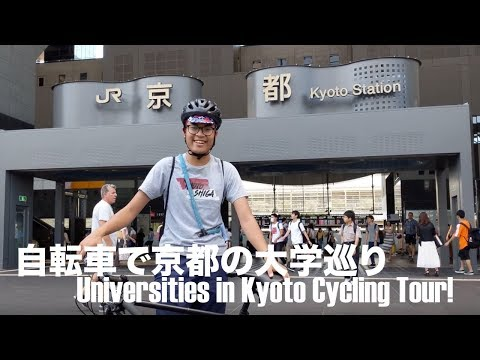 University of Kyoto Cycling Tour
