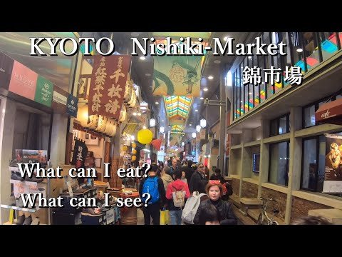 "KYOTO Guide and Tour: Nshiki-Market ""What can I eat? What can I see?"""