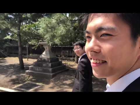Tour to Kyoto