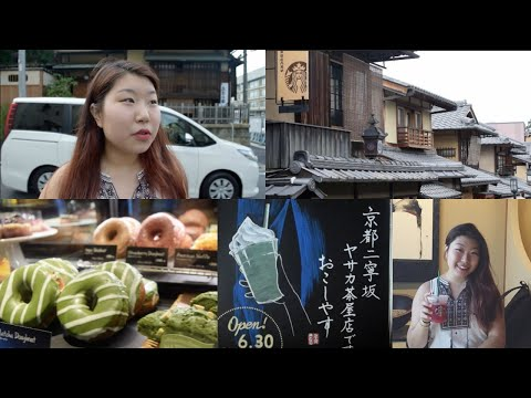 Tour & Review of Japanese Style Starbucks in Kyoto 🌟💵