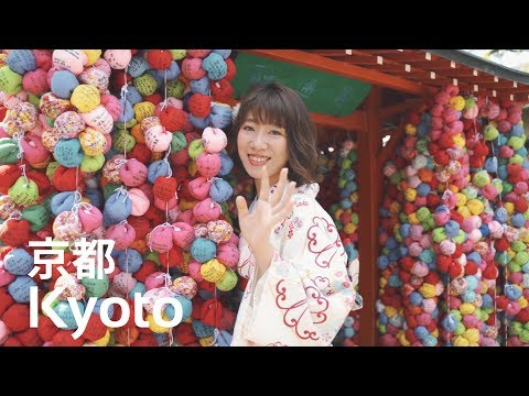 Kyoto Japan Kimono Film 京都 着物 動画 | Cinematic Vlog 004