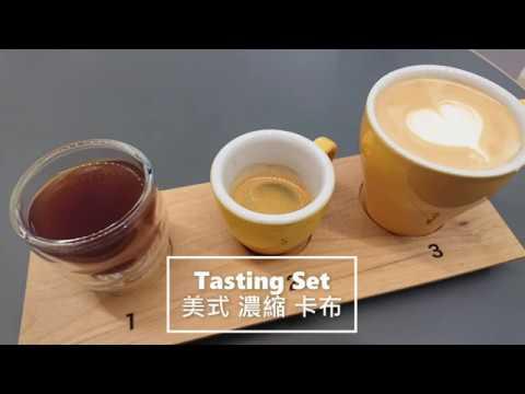 [Vlog] 2019 Coffee Shop Tour -Kyoto /Osaka  – 喝咖啡跑店 也是一種旅行目的 | 完整版