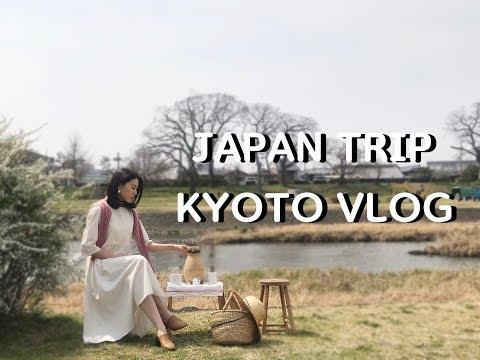 Vlog | # 일본, 교토/오사카 여행 브이로그 # Japan, Kyoto/Osaka Travel VLOG