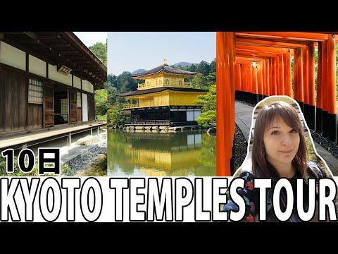 #10 KYOTO TEMPLES TOUR || ON S'EST ENCORE PAUMÉES
