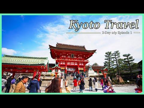 Kyoto Travel : Episode 1 l 1박2일 교토 여행 #1
