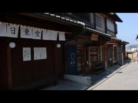 Vol.2 Marchons ensemble dans Kyoto avec Monsieur A