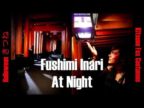 Fushimi Inari Shrine at Night ON HALLOWEEN   Kyoto, Japan Travel   伏見稲荷大社