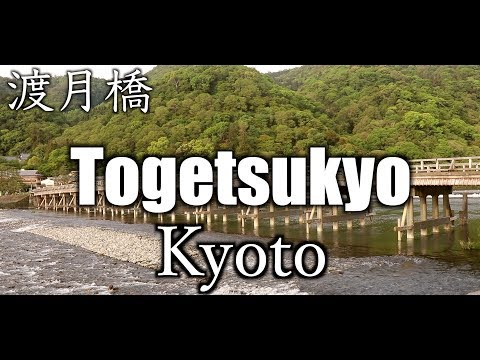 【Vlog】Togetsukyo in Kyoto,Japan 【渡月橋・京都】【Togetsukyo】【Solo Travel 】【Kyoto Sightseeing】
