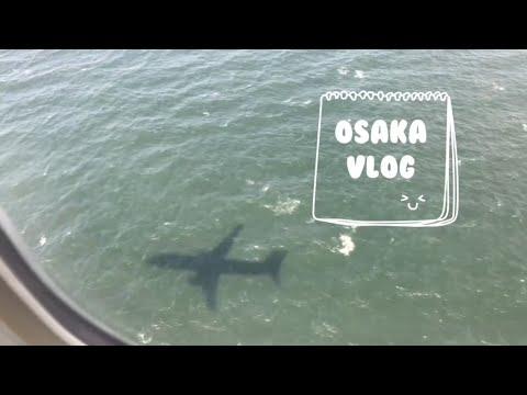 백조튜브 [TRAVEL VLOG #2] – OSAKA / KYOTO / 오사카여행 / 오사카여행 브이로그 / 여행브이로그 / 브이로그 / 오사카