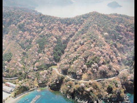 Cycling Japan Kanazawa to Kyoto Road Cycle Tour