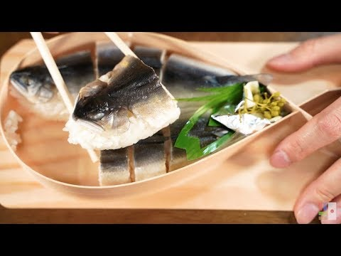 Japanese Food [Lunch box] | Ayu Fish Bento,Kyoto,Japan