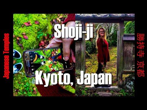 Kyoto Travel Guide | Unknown Japan | Ōharano Shoji-ji Temple 勝持寺