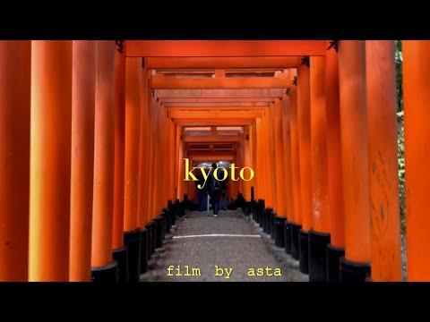 Travel VLOG | Kyoto Vlog Day2 :  교토 여행 브이로그 이나리신사, 청수사, 규카츠, 모츠나베 맛집 🧡| asta