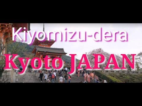 KYOTO JAPAN | Kiyomizu-dera