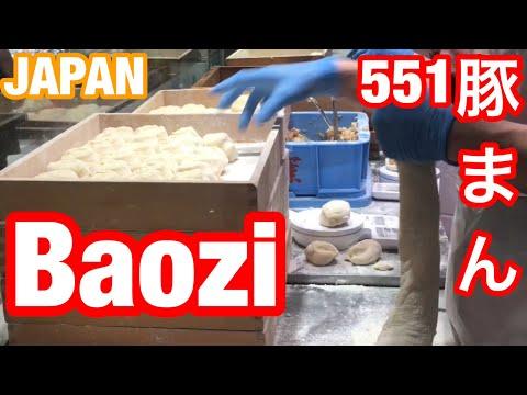 Osaka Gourmet Guide Pork buns 豚まん 大阪