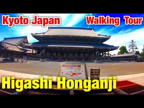 Walking in Higashi Honganji  Kyoto Tour Travel 京都 東本願寺 散歩 ツアー 旅行