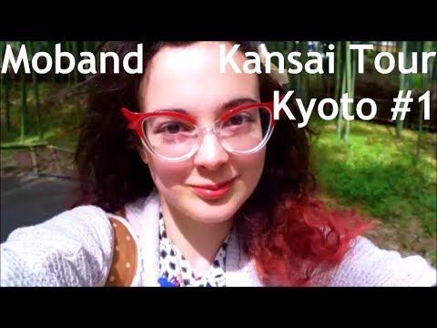 Moband Kansai Tour Kyoto – Shinkansen Alone, Arashiyama Bamboo Forest, and Kiyomizudera
