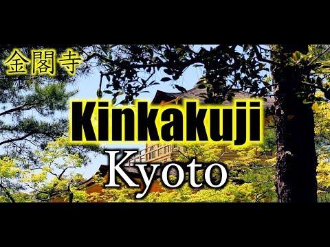 【Vlog】Kinkakuji in Kyoto,Japan 【金閣寺・京都】【鹿苑寺】【Solo Travel 】【Kyoto Sightseeing】